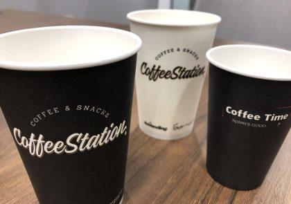 Kaffeebecher: Heißgetränkebecher, Kaffee Pappbecher mit Druck oder ohne Druck aus hochwertigem Hartpapier für Flavura Kaffeeautomaten & Vending Automaten