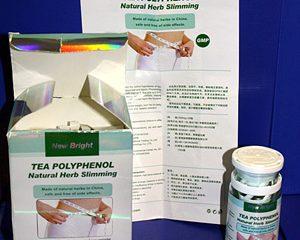 tea_polyphenol.jpg